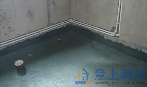 卫生间防水施工规范及流程